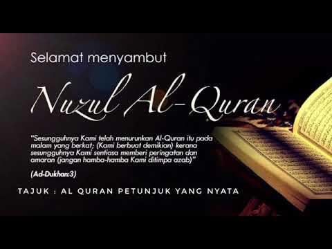 Al-Quran Petunjuk Yang Nyata  - Abdus Salam ft Md Noor