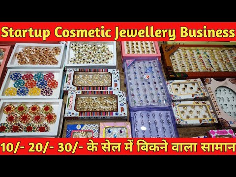 Cosmetic Jewellery Startup Bussiness | Cosmetic Product Wholesale Sadar Bazar | Artificial Jewellery