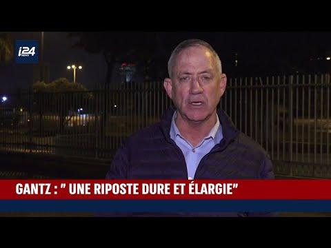 """""""La riposte doit être dure et élargie"""" Benny Gantz, liste Bleu-Blanc"""