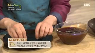 최고의 요리 비결 - 차은정의 약선수육과 김장아찌_#002