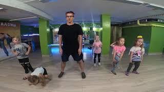 танцы для детей БАЗОВЫЕ ШАГИ: Pas de Bourree / Party Dance ( хип-хоп )
