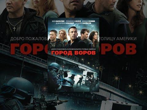 СОВЕТУЮ!!!Крутой криминальный боевик  Правосудие Русский фильм, криминал  Новинка 2017 HD