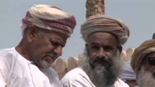 Оман. Золотой глобус - 92
