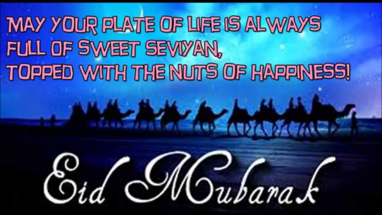 Eid mubarak images hd image result for eid mubarak quotes kristyandbryce Images