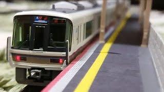 鉄道模型 Nゲージ 新製品 221系8両編成 京都・神戸線用が来たよ!