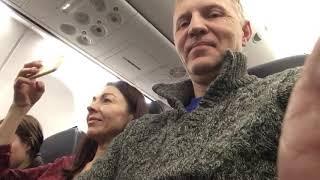 Гарик Харламов с нами летит