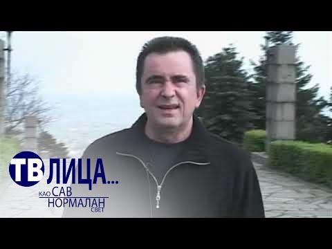 TV Lica: Milan Lane Gutović