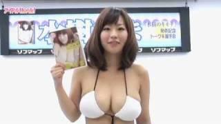 水樹たま、足ツボを刺激され「あ〜ヤダ〜!」とリアル半泣き 北村ひとみ 検索動画 9