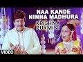 Naa Kande Ninna Madhura Video Song   Krishna Rukmini   Vishnuvardhan, Ramya Krishna