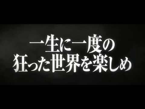 『ザ・ウォーク』映画オリジナル新予告編