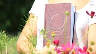 Книга АллатРа. В гармонии с миром, в гармонии с собой.