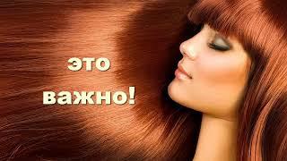 супер средство для кожи и волос! Дегтярное мыло. Секреты применения