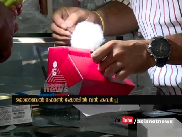 Huge theft at Twins mobile shop Trivandrum | FIR 28 July 2016