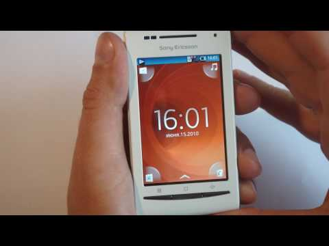 Sony Ericsson XPERIA X8 first look (rus)