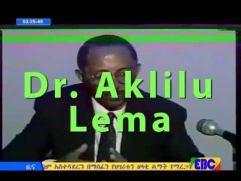 ሆሣዕናን እንቃኛት Doctor Aklilu Lemma