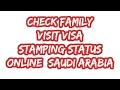 Check Family Visit Visa Stamped Or Not Stamped In Saudi Arabia