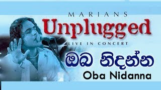 Oba Nidanna - MARIANS Unplugged (DVD Video) Thumbnail