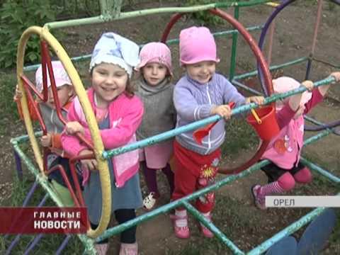 Подписано постановление о компенсации части родительской платы за детский сад