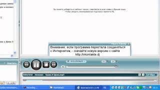 Поиск музыки от S.DJ.S(, 2012-02-19T11:35:22.000Z)