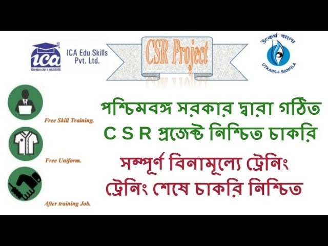 UTKARSHA BANGLA||West Government Present C.S.R project lets check it