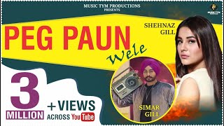 Peg Paun Wele (Official Song) | Simar Gill | Latest Punjabi Song 2018 | Music Tym