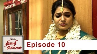 Thirumathi Selvam Episode 10, 15/11/2018 #VikatanPrimeTime
