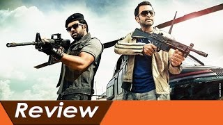 Double Barrel Full Movie Review | Prithviraj, Arya, Indrajith , Asif Ali