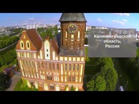 Фото Калининграда Не сидится клуб желающих переехать