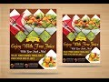 CorelDraw x7 - Tutorial  How to make Food Brochure Design By AS GRAPHICS