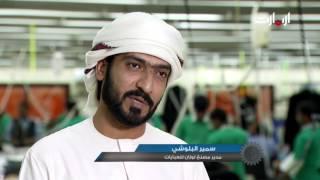 مراحل تصنيع العبايات في مصنع لوزان - صناعات في الإمارات