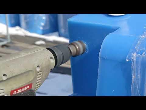 Инструкция по установке (монтаж) отвода (штуцера) в пластиковую емкость