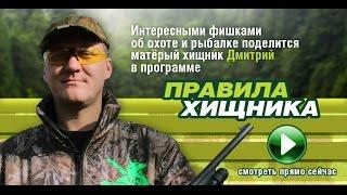 1. Начинающему охотнику о ружьях