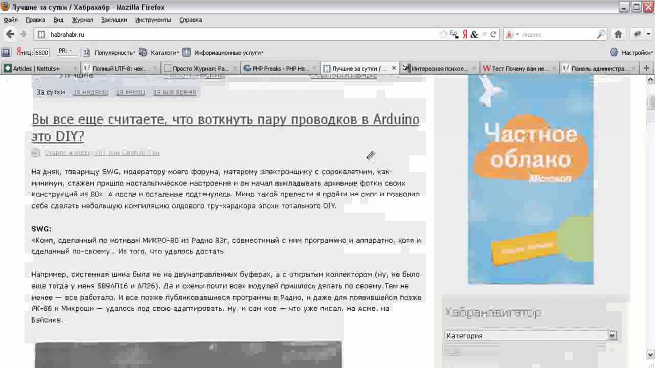 Php примеры для начинаюих.примеры создание сайтов для начинающих виртуальный почтовый сервер 1gb.ru