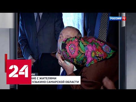 Впервые за 20 лет! Кадры личного архива Путина // Москва. Кремль. Путин от 16.02.2020