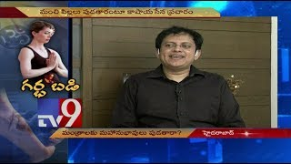 Mantras for smart babies : Why only one Aryabhatta? - Babu Gogineni Vs Swamy Satyaveer - TV9 Today