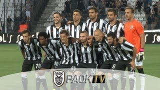 ΠΑΟΚ Vs OGC Nice 6-0 23.07.2013 - PAOK FC