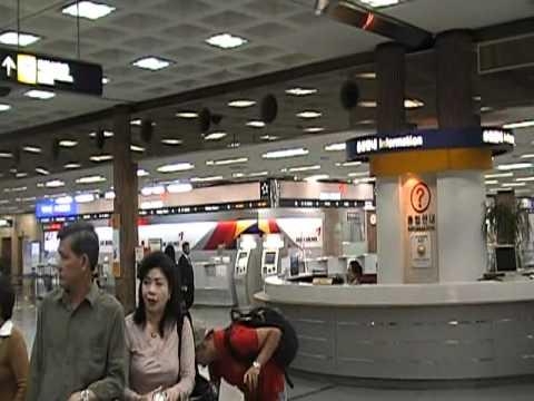 Sân bay quốc tế Gimpo