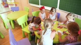 """Гендерное воспитание девочек  в частном детском саду """"Развитие""""."""