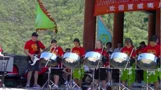 Steel Drums - China - Great Wall