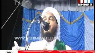 Assayyid Bayar Thangal Part1 Al Madeena Hubburasool Conference Manjanady 09/01/2015