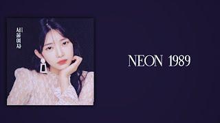 YUKIKA (유키카) - NEON 1989 (Slow Version)