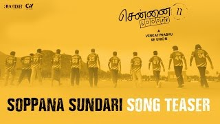 Chennai 600028 2nd Innings Teaser  Soppana Sundari Version  Black Ticket Company