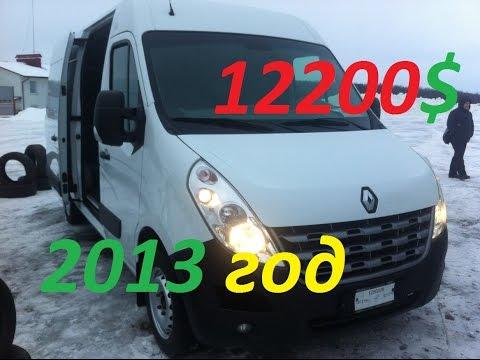 Volkswagen продажа грузовиков в Москве и регионах