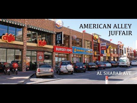 American Alley Juffair - Al Shabab Ave - Bahrain - BNN