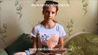 Видео Дарьи Якушевой на конкурс от Rainbow Loom