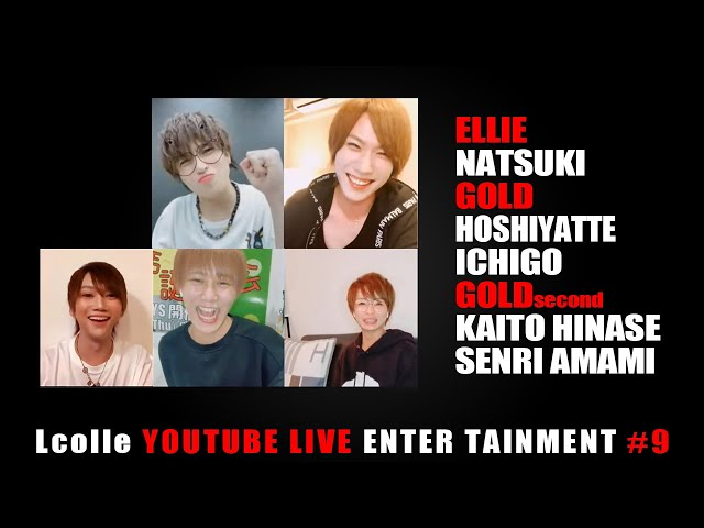 Lcolle YoutubeLIVE #09