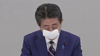 Japan declares state of emergency