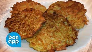 Рецепт Хашбрауна (Hash browns)