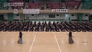 NIPPON KENDO KATA-ENBU - 11th All Japan Women's Interprefecture Kendo Championship 2019