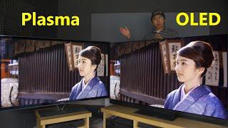 OLED vs Plasma TV Comparison (Incl. Motion, Brightness, HDR vs SDR)